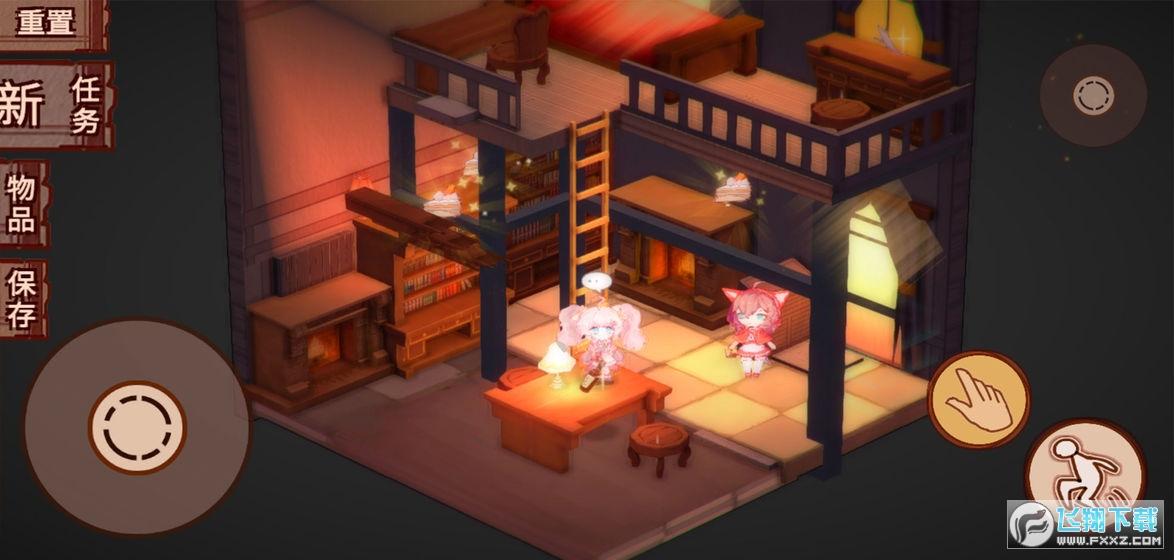 折叠童话中文版1.0官方版截图3