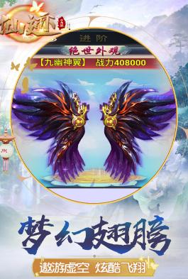 仙迹GM版1.01畅玩版截图2