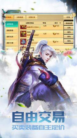 幻境江湖官方版v1.0安卓版截图1