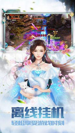 幻境江湖官方版v1.0安卓版截图2