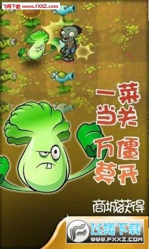 植物大战僵尸龙宫版破解版无限钻石版v1.5最新版截图2
