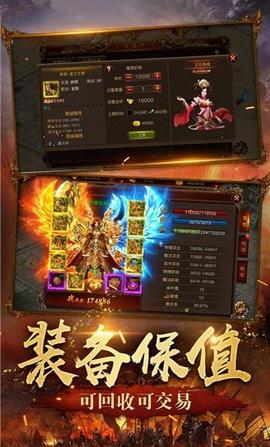 朱雀战神手游安卓版7.0红包版截图1