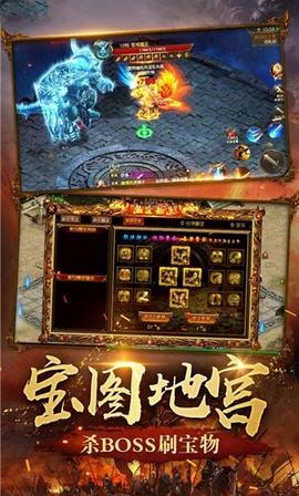 朱雀战神手游安卓版7.0红包版截图2