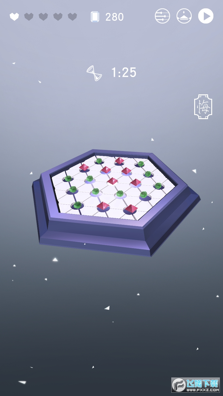 智商检测器跳棋子游戏0.1安卓版截图1