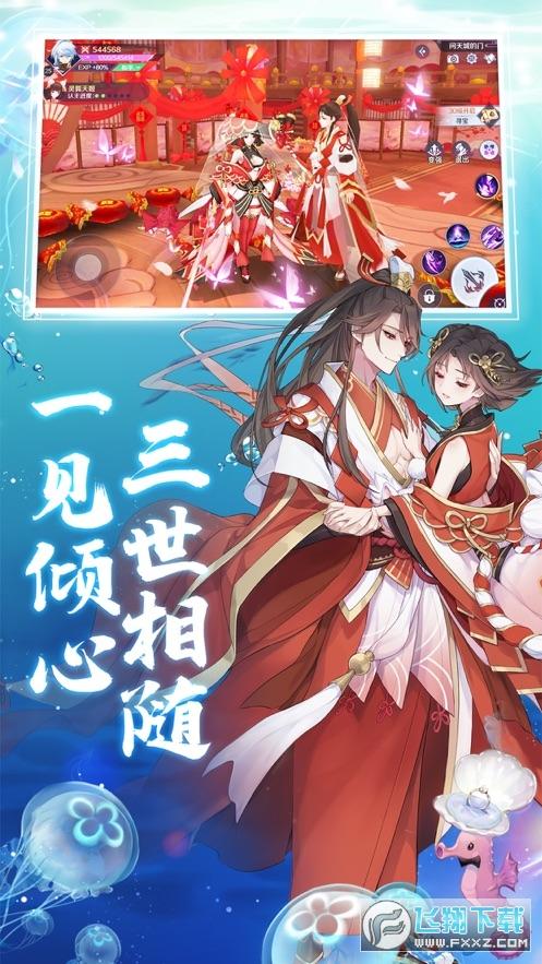 东方妖神录红包版0.18.3福利版截图1