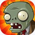 植物大战僵尸95原版汉化版v1.1.18手机版