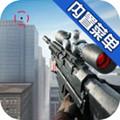 狙擊獵手內置菜單修改版v3.21.1 漢化版