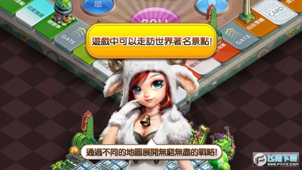 line旅游大亨最新版本v3.3.0安装包截图0
