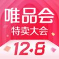 唯品会特卖app官方版v7.33.7安卓版