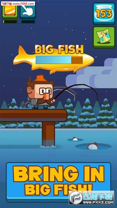 疯狂钓鱼红包版1.0安卓版截图2