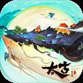 太古妖皇诀之修罗血战同名手游2.0.2官方版