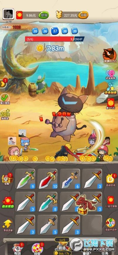 一起打打怪兽分红版赚钱游戏v2.0安卓版截图1