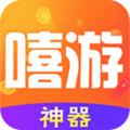 嘻游宝手机游戏盒子1.3.0官方版