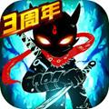 火柴人联盟2满v特别版下载1.5.4内购版