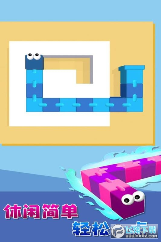 贪吃蛇迷宫版1.0.0安卓版截图0