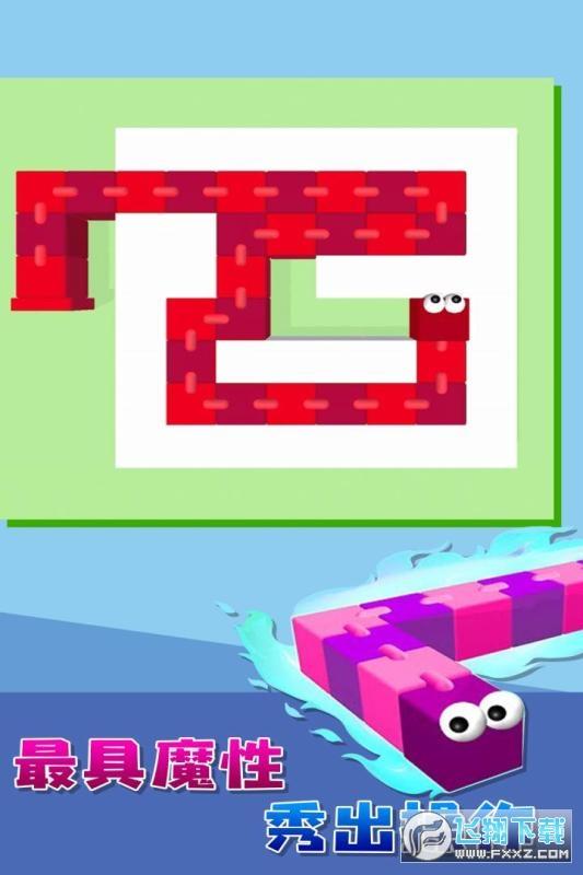 贪吃蛇迷宫版1.0.0安卓版截图1