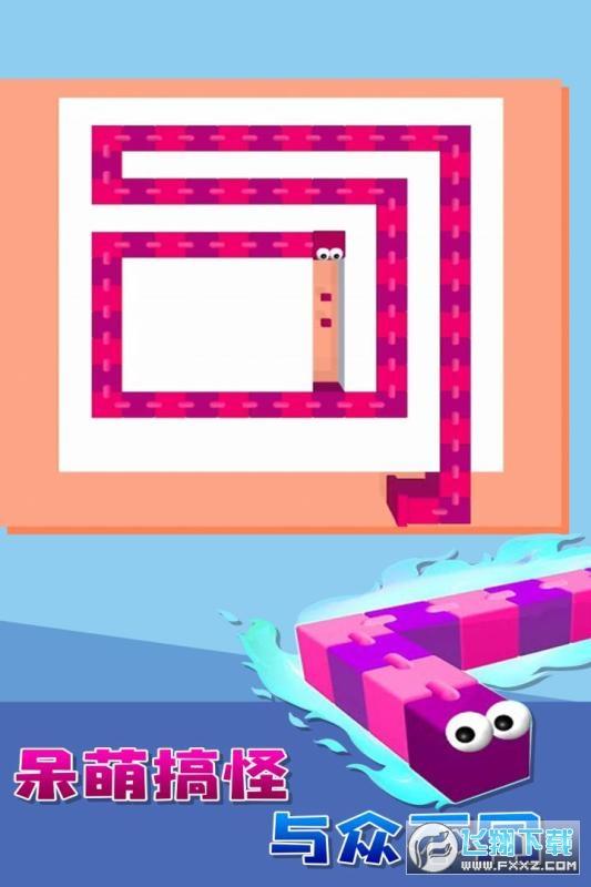 贪吃蛇迷宫版1.0.0安卓版截图3