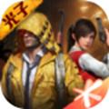 故人画☆质助手appv1.0 安卓版