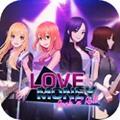 爱情金钱和摇滚中文版v2.67最新版