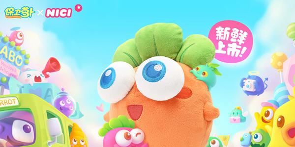 保卫萝卜手游合集_保卫萝卜系列游戏_保卫萝卜游戏完成版本