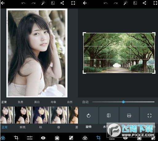 Photoshop Express安卓漢化會員破解版