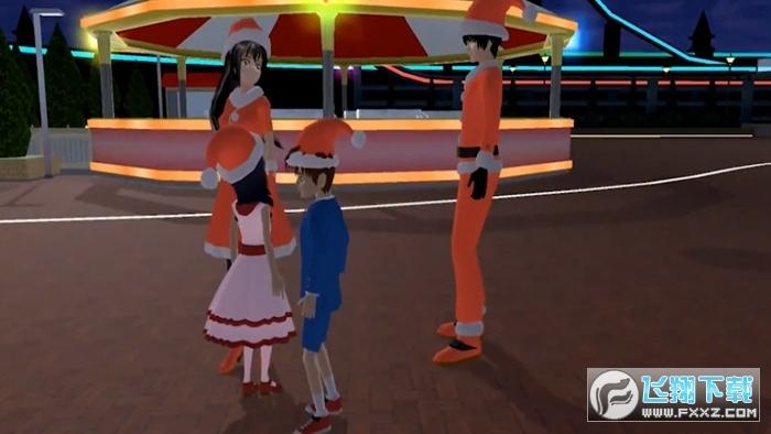 樱花校园模拟器精灵服版最新版