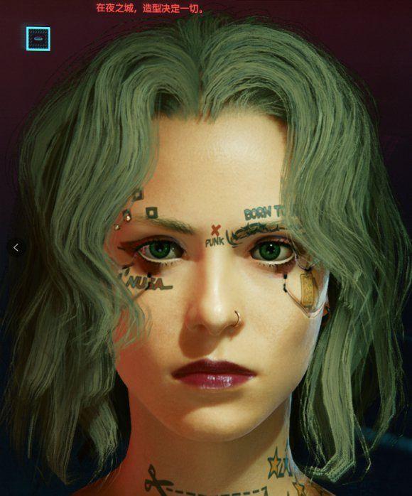 赛博朋克2077漂亮的女性捏脸一键导入