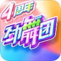 劲舞时代网易最新版游戏2.9.0官网版