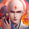仙梦奇缘之仙墓红包版4.2.9安卓版