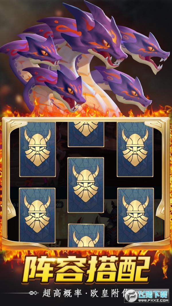 方阵英雄无限钻石特别版下载1.7.0最新版截图2