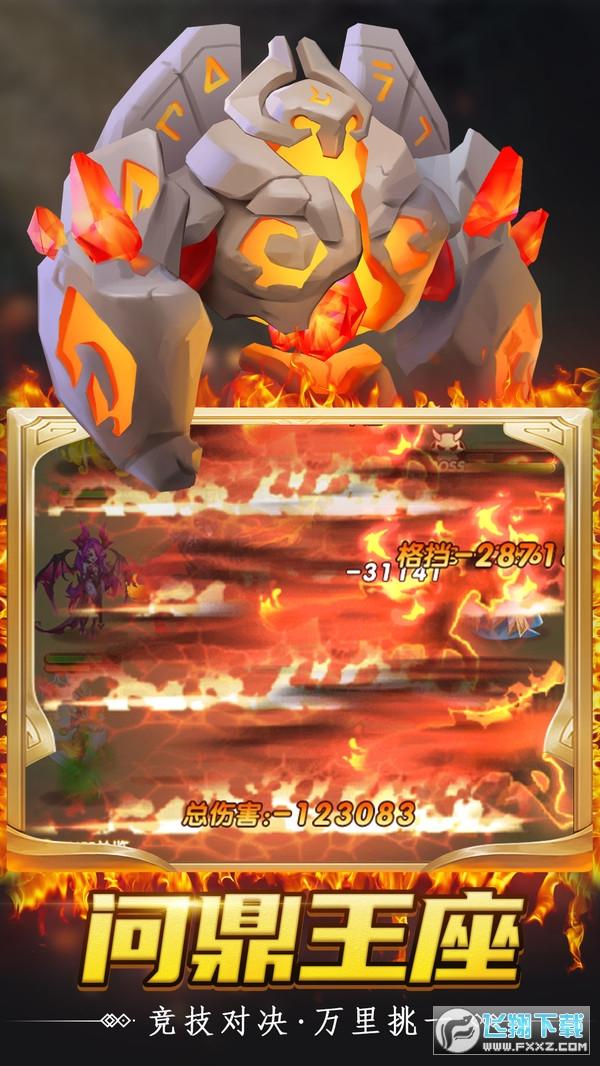 方�英雄游�蚱平獍�1.7.0最新版截�D3