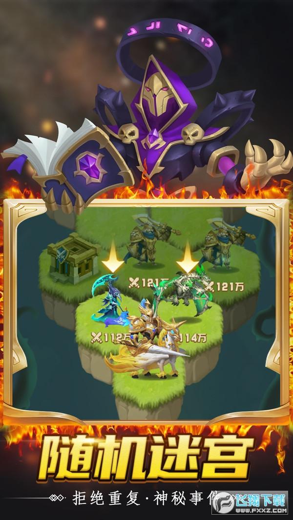 方�英雄游�蚱平獍�1.7.0最新版截�D0