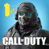 Call of Duty Mobile國際服v1.0.17測試版