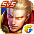 王者榮耀S22賽季更新版v1.61.1.6客戶端