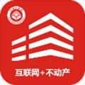 兴城不动产appv1.3官方版