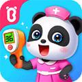 寶寶城市診所遊戲v9.50.10.00官方版