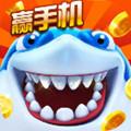 鱼丸游戏黑红梅方安卓版8.0.20.3.0安卓版
