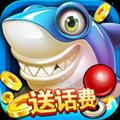 鱼丸游戏森林舞会正版8.0.20.3.0经典版
