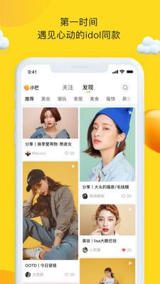 小芒app官方版v4.0.4安卓版截圖2