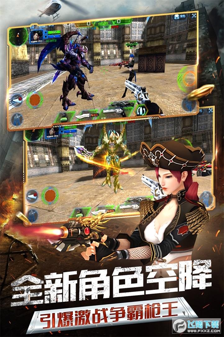 火线精英赵云号密码2020手机版0.9.35.268913最新版截图2