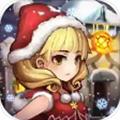 青之战纪圣诞版v1.0.3.81最新版