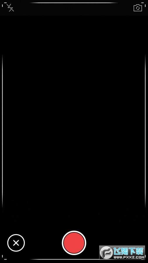 小白錄屏手機版1.0.0官方版截圖0