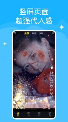快喵爽劇app官方版