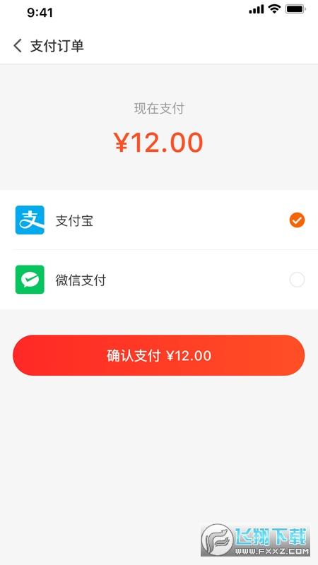 享省app手機版1.0.48最新版截圖0