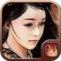 金庸群侠传X嘿嘿最终版安卓版v1.1.06最新版