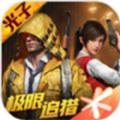 和平精英钢铁侠透视挂最新v1.0免费版