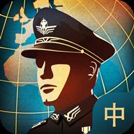 世界征服者5大清帝国mod安卓v1.0汉化版
