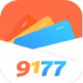 9177游戏盒子2021v1.0 安卓版