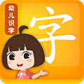 田小艾识字免费儿童识字appv1.2.0