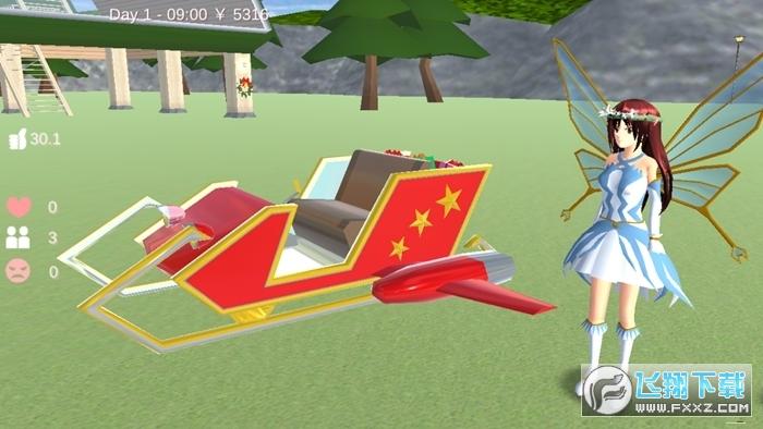 樱花校园模拟器精灵服版最新版v1.038.01中文版截∑图0